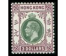 SG114. 1912 $3 Green and purple. Brilliant fresh well centred mi