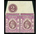SG126a. 1921 25c Purple and magenta. 'Broken flower'. U/M mint..