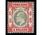 SG87. 1904 $2 Slate and scarlet. Superb fresh mint...