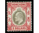 SG73. 1903 $2 Slate and scarlet. Brilliant fresh mint...