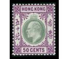 SG85. 1904 50c Green and magenta. Brilliant fresh perfectly cent
