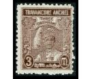 TRAVANCORE. SG67ca. 1939 3ch Brown. 'Doubly Printed'. Superb fre
