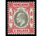 SG73. 1903 $2 Slate and scarlet. Superb fresh mint...