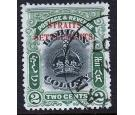 SG142a. 1906 2c Black and green. Superb fine used...