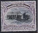 SG D7a. 1895 8c Black and dull purple. 'Overprint Double'. Super