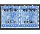 GWALIOR. SG O5b. 1895 2a Deep blue. 4th Hindi character omitted.