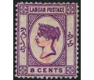 SG36a. 1892 6c on 8c Mauve 'Surcharge Inverted'. Superb mint...
