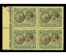 SG88. 1927 5/- Black and green/yellow. Brilliant U/M block of 4.