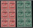 SG29-30. 1924-25 1/2d Green and 1d Rose-red. U/M mint blocks of