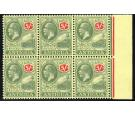 SG60. 1922 5/- Green and red/pale yellow. U/M mint block of 6...
