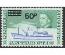 SG37w. 1971 50p on 10/- 'Watermark Inverted'. U/M mint...