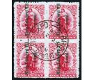 SG A1. 1908 1d Rose-carmine. Brilliant fine used block of four..