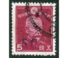 SG J68b. 1942 5c on 5s Claret. 'Surcharge in violet'. Superb fin