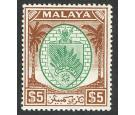 SG62. 1949 $5 Green and brown. Brilliant U/M mint...