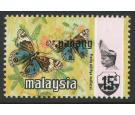 SG115 Variety. 1979 15c Multicoloured. Major Black Shift...