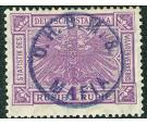 SG M25. 1915 1r Lilac. Superb fresh mint...