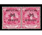 SG3 Variety. 1900 3d on 1d Carmine. 'B' of 'BESIEGED' Omitted. U