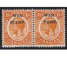 "SG71b. 1916 1 1/2d Orange. ""S"" in ""STAMP"" Omitted. In mint pair"