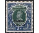 NABHA. SG O68. 1942 5r Green and blue. Superb fresh U/M mint...