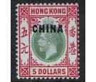 CHINA. SG16. 1917 $5 Green and red/blue green. Choice superb fre