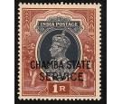CHAMBA. SG O68. 1940 1r Grey and red-brown. 'Official'. Superb U