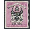 SG26. 1895 2/6 Black and bright magenta. Superb fresh mint...