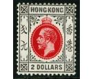 SG113. 1912 $2 Carmine-red and Grey-black. Superb mint...
