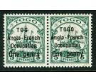 "SG H28a. 1914. 1d on 5pf Green. ""TOG"" for ""TOGO"". In a superb pa"