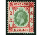 SG115b. 1917 $5 On blue-green, olive back. Brilliant fresh mint