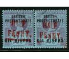 SG13. 1893 1/2d on 2 1/2d Purple/blue. A superb used pair...