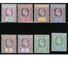 SG20-27. 1905 Set of 8. A very fine fresh...