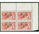 SG45. 1922 5/- Rose-carmine. Superb well centred top sheet...