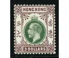 SG114. 1912 $3 Green and purple. Superb fresh well...