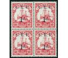 SG B3ba. 1915 1d on 10pf Carmine. 'Surcharge Double, One Albino'