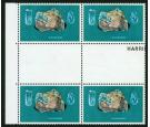 SG117a. 1977 3/- Aquamarine. 'Gold Omitted'. Marginal gutter blo