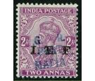 SG M36. 1915 2a Purple. Superb fresh mint...