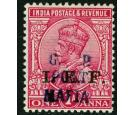 SG M35. 1915 1a Aniline carmine. Superb fresh mint...