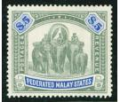 SG80. 1925 $5 Green and blue. Superb fresh well...