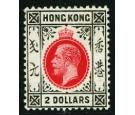 SG130. 1921 $2 Carmine-red & Grey-black. Superb fresh mint...