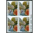 SG1293a. 1985 34p Royal Mail. 'Imperforate Between (Vert Pair)'.