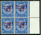 "SG56a. 1923 2 1/2d Bright Blue. ""No Accent"". Brilliant fresh UNM"