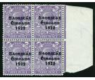 "SG57a. 1923 3d Bluish violet. ""No Accent"". Superb fresh sheet..."