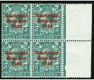 "SG58a. 1923 4d Grey-green. ""No Accent"". Brilliant fresh UN/M blo"