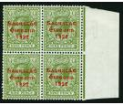 "SG61a. 1922 9d Pale olive-green. ""No Accent"". Superb fresh sheet"