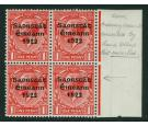 SG53bVar. 1922 1d Scarlet. 'Accent inserted by hand (INVERTED)..