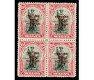SG192. 1928 10/- Black and carmine. Superb fresh UNMOUNTED...