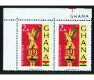 SG462b. 1967 2np Multicoloured. 'GOLD (frame) OMITTED'. Pair...