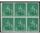 SG2. 1852 (1/2d) Deep green. A fantastic block...