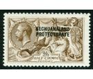 SG88. 1923 2/6 Chocolate-brown. Very fine fresh mint...