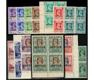 SG O15-O27. 1939 'Official' Set of 13. U/M Blocks...